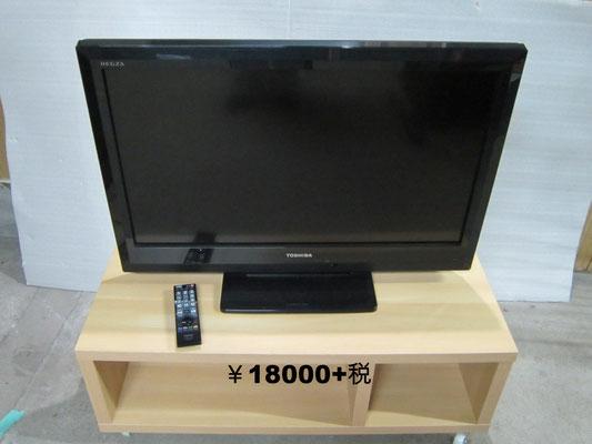 中古販売、液晶テレビ