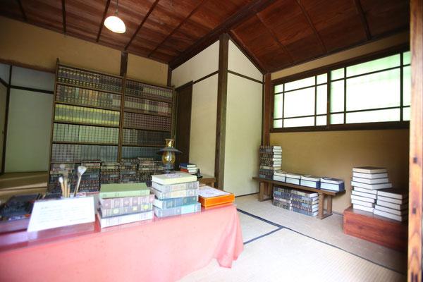書斎 こんな個室が欲しい!!