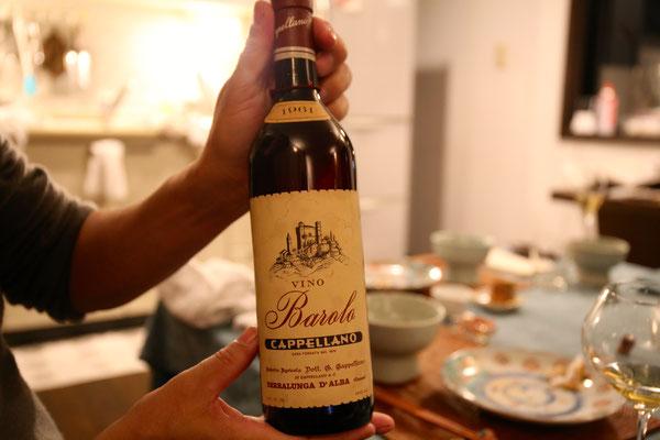"""赤木さんの生まれ年に近い1961年のワイン。おもてなしの""""心""""に感動…"""