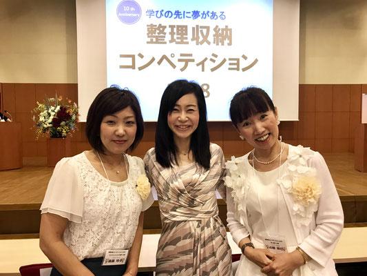 名古屋からの出場者。左からプロ部門後藤さん・私・新人部門占部さん