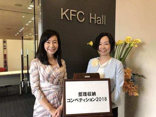 整理収納アカデミアの澤研でご一緒している奥田明子さん。プロ部門で発表されます。