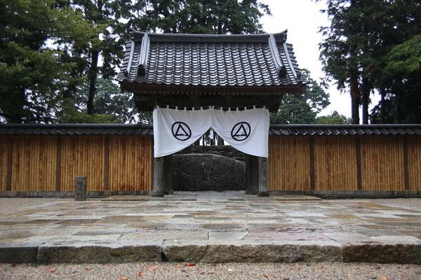 名月門。鎌倉の明月院→根津美術館を経てこちらの場所へ