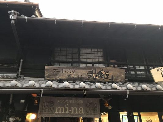 平山さんの奥様が作られた看板まで見れました