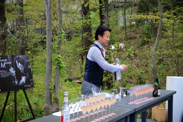 Bar yamazakura open