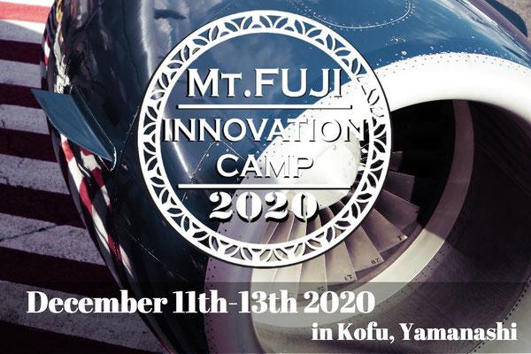 Mt.Fujiイノベーションキャンプ2020