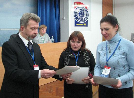 На межвузовской конференции