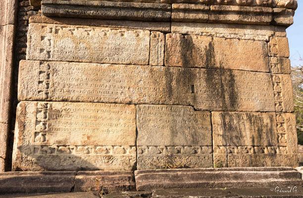 Polonnaruwa, Hatadage