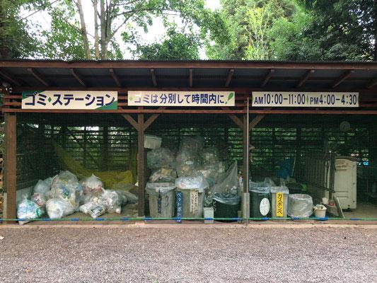 Campingplatz Arinomi En - Mülltrennung