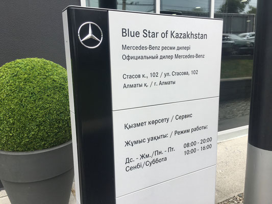 "Mercedes Händler ""Blue Star of Kazakhstan"" in Almaty"