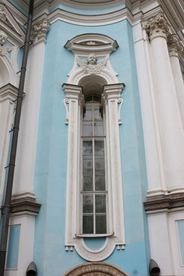 Das Smolny Kloster in Sankt Petersburg (2015)