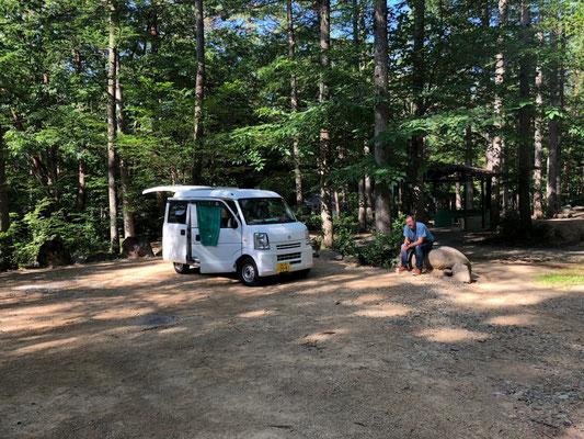 Hiruganokogen Camping Ground - unser Stellplatz