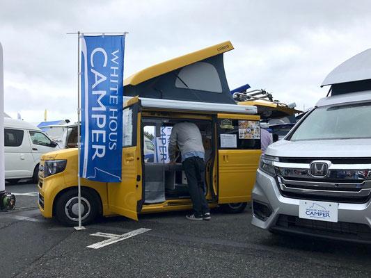 Odaiba Campingcar Fair 2019 - N-Van Compo von White House Camper