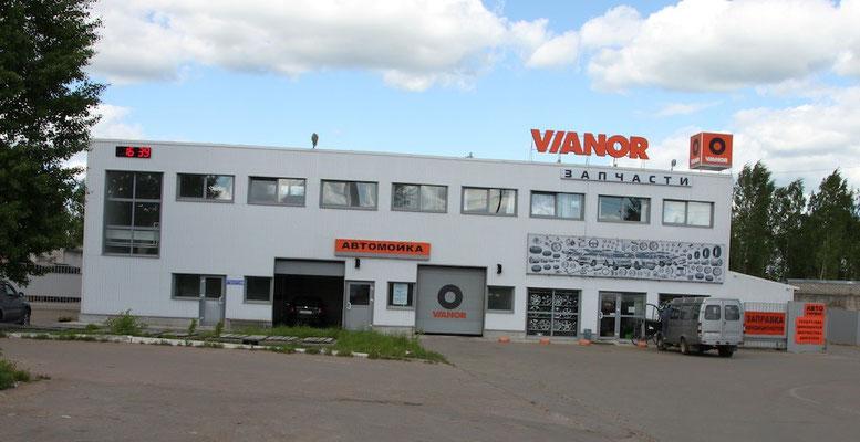 Reifenreparatur in Vyborg