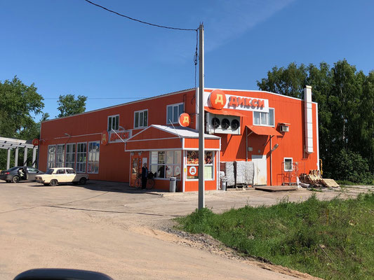 Supermarkt Diksi in Orange