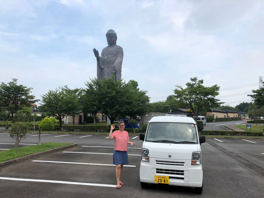Buddhastatue Ushiku Daibutsu