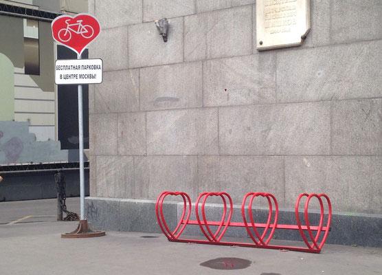 Das wären doch mal hübsche Fahrradständer für unsere Heimatstadt Münster.