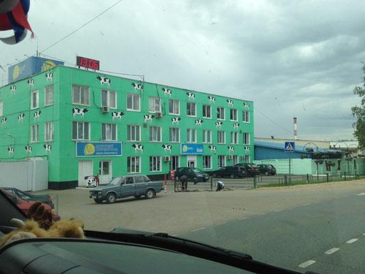 Milchverarbeitender Betrieb von Dmitrov