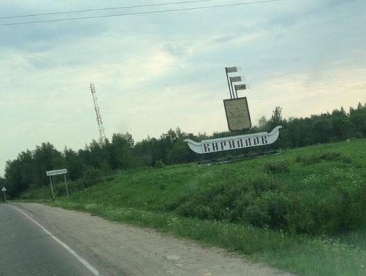 Ortseingang von Kirillow