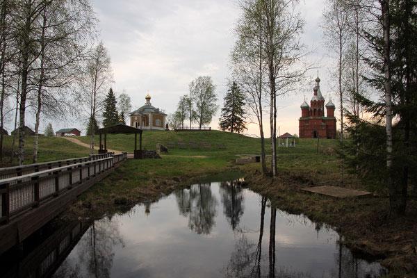 Besuch der Wolgaquelle (2013)