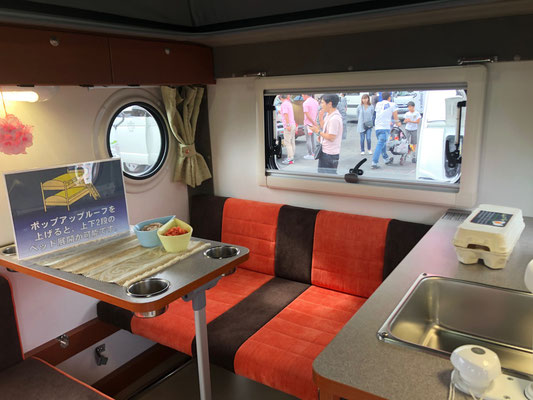Odaiba Campingcar Fair 2019 - Indy 727 von Indiana RV