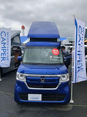 Odaiba Campingcar Fair 2019 - N Box Neo von White House Camper