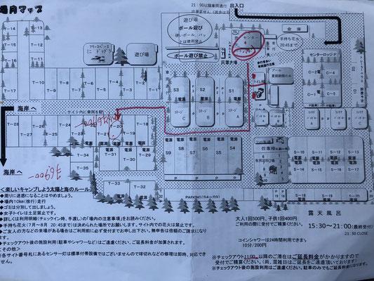 Kujukuri Auto Camping - so finden wir unseren Platz