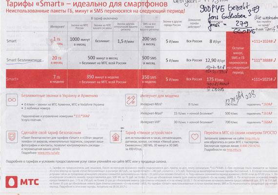 Russland - Anbieter MTS - Tarifübersicht
