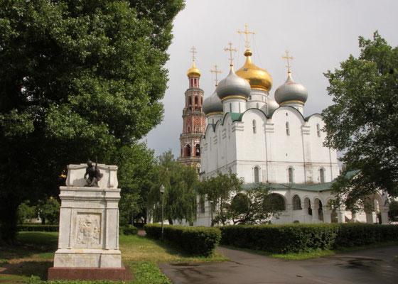 Kathedrale der Gottesmutter von Smolensk