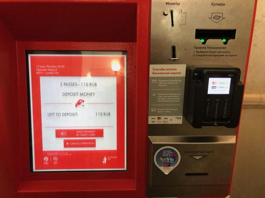 Metro fahren in Moskau - Ticketautomat