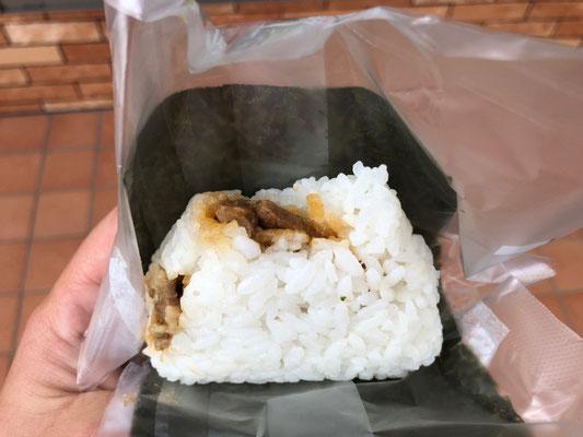 Onigiri - japanische Reisbällchen zum Frühstück