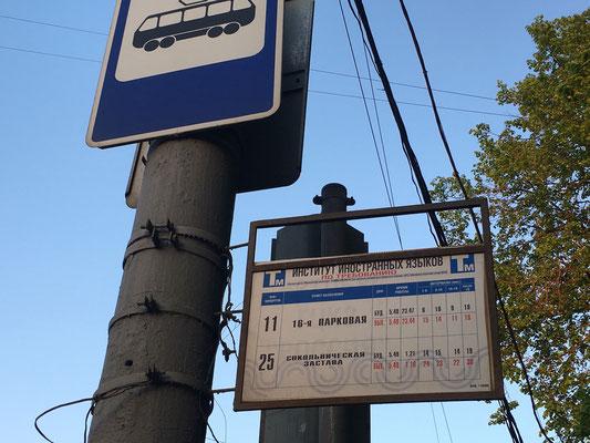 Straßenbahn fahren in Moskau - Haltestelle