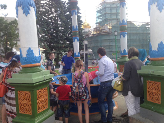 Der Mariä-Himmelfahrts-Brunnen