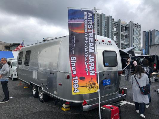 Odaiba Campingcar Fair 2019 - Airstream