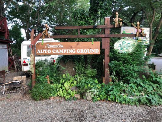 Campingplatz Arinomi En