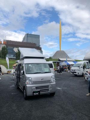 Odaiba Campingcar Fair 2019 - Spinach von Nuts