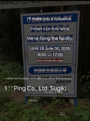 Versuchte Übersetzung des Hinweisschilds mit einer  Foto-App