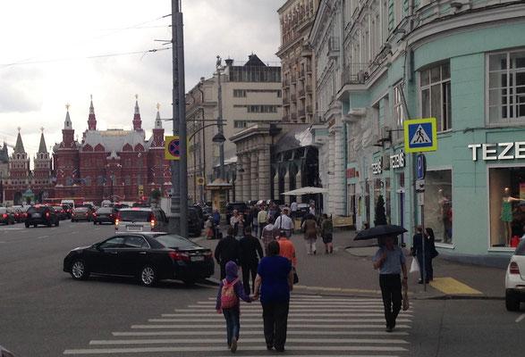 Und dann sind wir auch schon am Ende der Twerskaja, welche auf den roten Platz mündet.