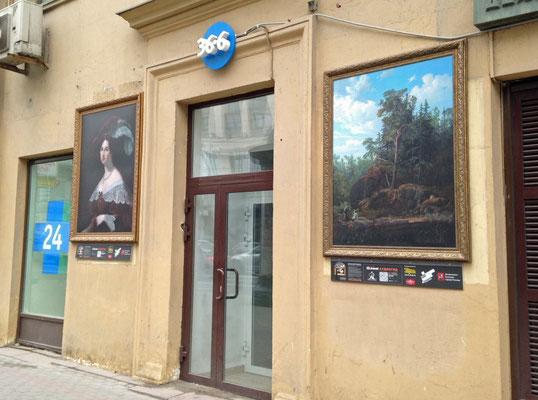 Kunst entlang der Twerskaja