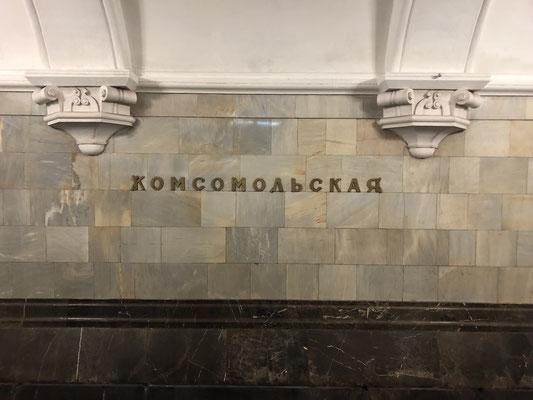 Metro fahren in Moskau - die Stationen hier im Untergrund sind wirklich toll