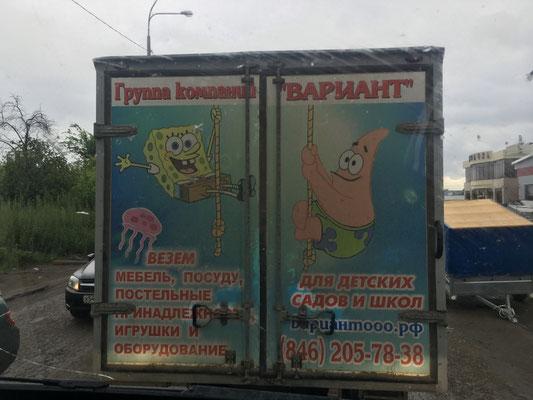 Werbung mit Spongebob.
