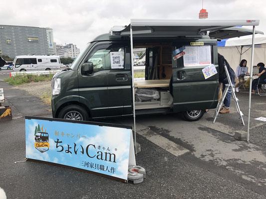 Odaiba Campingcar Fair 2019 - Yukata von Choi Cam