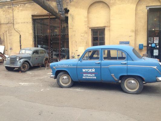 Das Automatenmuseum in Sankt Petersburg (2015)
