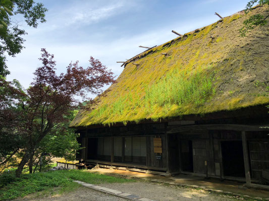 Takayama Hida Folk Village