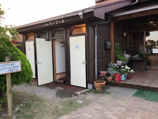 Kujukuri Auto Camping - Duschgebäude