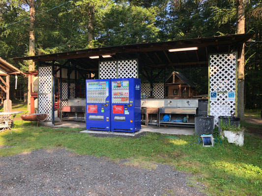 "Campingplatz ""Camp Crest"" - Spülhaus"