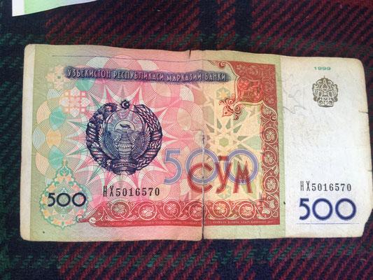 Uzbekischer Som Schein