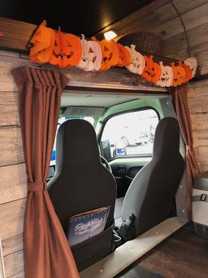 Odaiba Campingcar Fair 2019 - Registro von Mystic