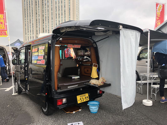 Odaiba Campingcar Fair 2019 - Hunde-Wohnmobil von Auto One