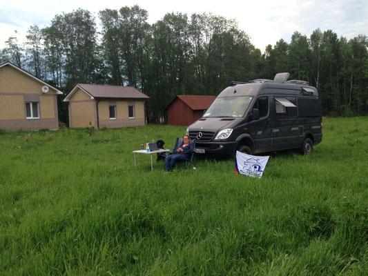 Campingplatz Vesnebolog - viel Wiese für uns (2015)