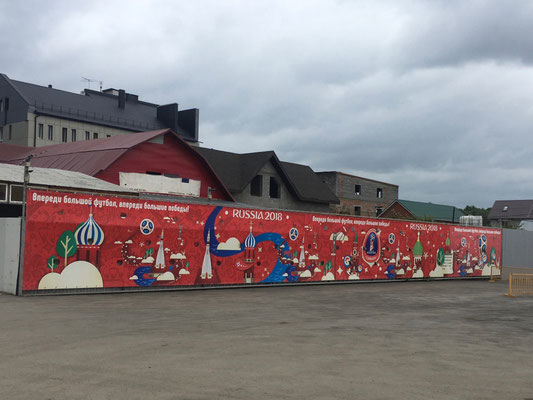 Werbung für die Fussball WM 2018 in Russland